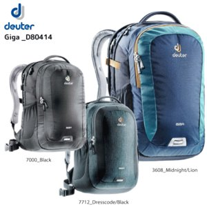 DEUTER(ドイター)【トラベル/ビジネス/数量限定】 Giga (ギガ) D80414|linkfast