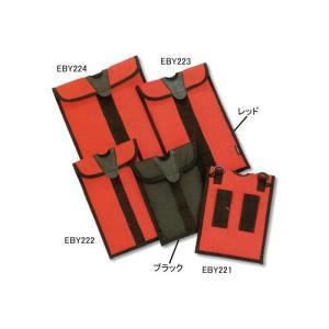 EVERNEW(エバニュー)【ボトルケース/アウトドア小物】 ウォーターキャリーケース 2.0L用ケース (EBY224)|linkfast