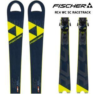 19-20 FISCHER(フィッシャー)【早期予約/金具付】 RC4 W.C. SC RACETRACK(RC4 W.C.SC レーストラック 金具付)【スキー板/取付料無料】|linkfast