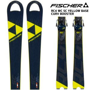 19-20 FISCHER(フィッシャー)【早期予約/金具付】 RC4 W.C. SC YELLOW BASE CURV BOOSTER(RC4 W.C.SC YBカーブブースター 金具付)【スキー板/取付料無料】|linkfast