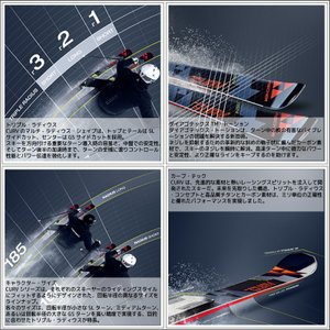 19-20 FISCHER(フィッシャー)【早期予約/金具付】 RC4 THE CURV DTX RACETRACK(RC4 ザカーブDTX レーストラック 金具付)【スキー板/取付料無料】|linkfast|05