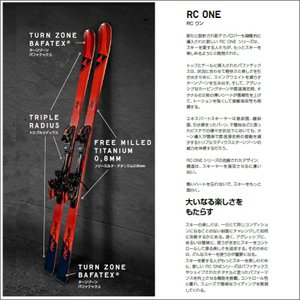 19-20 FISCHER(フィッシャー)【早期予約/金具付】 RC ONE 74 ALLRIDE(RCワン74 オールライド 金具付)【スキー板/取付料無料】|linkfast|04