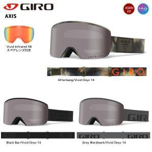 18-19 GIRO(ジロ)【在庫処分商品/スノーゴーグル】 AXIS AsianFit (アクシス アジアンフィット)【スキー/スノーボード】|linkfast