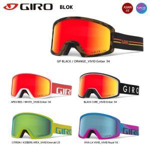 19-20 GIRO(ジロ)【早期予約商品/スノーゴーグル】 BLOK AsianFit (ブロック アジアンフィット)【スキー/スノーボード】|linkfast