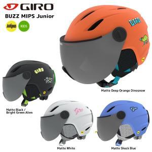 18-19 GIRO(ジロ)【スノーヘルメット/数量限定商品】 BUZZ MIPS Junior(バズ ミップスジュニア)【スキーヘルメット/ジュニア】|linkfast