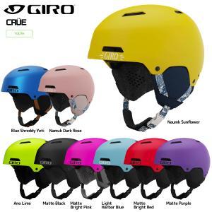 18-19 GIRO(ジロ)【スノーヘルメット/数量限定商品】 CRUE Junior(クルー ジュニア)【スキーヘルメット/ジュニア】|linkfast