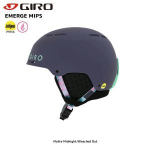 18-19 GIRO(ジロ)【スノーヘルメット/数量限定商品】 EMERGE MIPS(エマージュ ミップス)【スキー/スノーボード】|linkfast