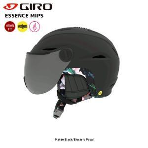 18-19 GIRO(ジロ)【スノーヘルメット/数量限定商品】 ESSENCE MIPS Asian Fit Women (エッセンス ミップスAFウィメンズ)【スキーヘルメット/レディス】|linkfast