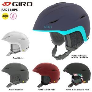 18-19 GIRO(ジロ)【スノーヘルメット/数量限定商品】 FADE MIPS Women(フェード ミップス ウィメンズ)【スキーヘルメット/レディス】|linkfast