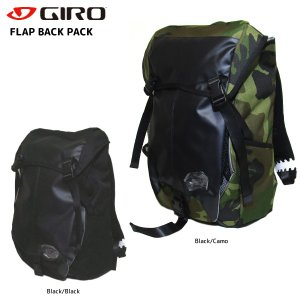 16-17 GIRO(ジロ)【ヘルメット収納可/数量限定品】 FLAP BACK PACK (フラップバックパック)|linkfast