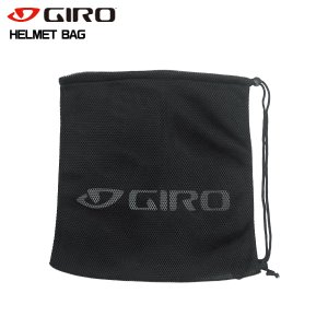 17-18 GIRO(ジロ)【スノーヘルメット袋/限定商品】 Helmet Bag (ヘルメットバック) -ブラック-|linkfast