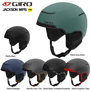 18-19 GIRO(ジロ)【スノーヘルメット/数量限定商品】 JACKSON MIPS(ジャクソンミップス)【スキー/スノーボード】|linkfast
