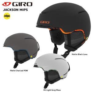 19-20 GIRO(ジロ)【早期予約商品/スノーヘルメット】 JACKSON MIPS(ジャクソンミップス)【スキー/スノーボード】|linkfast