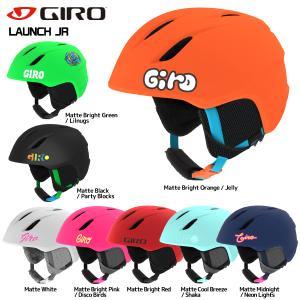 18-19 GIRO(ジロ)【スノーヘルメット/数量限定商品】 LAUNCH Junior(ラウンチジュニア)【スキーヘルメット/ジュニア】|linkfast