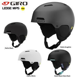 19-20 GIRO(ジロ)【早期予約商品/スノーヘルメット】 LEDGE MIPS(レッジ ミップス)【スキー/スノーボード】|linkfast
