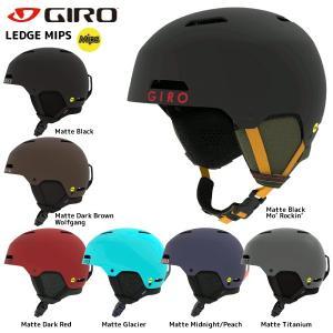 18-19 GIRO(ジロ)【スノーヘルメット/数量限定商品】 LEDGE MIPS(レッジ ミップス)【スキー/スノーボード】|linkfast