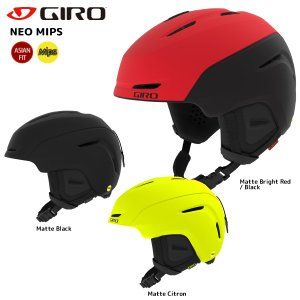 19-20 GIRO(ジロ)【早期予約商品/スノーヘルメット】 NEO MIPS Asian Fit(ネオミップスアジアンフィット)【スキー/スノーボード】|linkfast