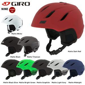 18-19 GIRO(ジロ)【スノーヘルメット/数量限定商品】 NINE Asian Fit(ナイン アジアンフィット)【スキー/スノーボード】|linkfast