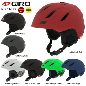 18-19 GIRO(ジロ)【スノーヘルメット/数量限定商品】 NINE MIPS Asian Fit(ナインミップスアジアンフィット)【スキー/スノーボード】|linkfast