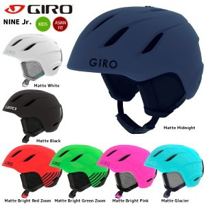 18-19 GIRO(ジロ)【スノーヘルメット/数量限定商品】 NINE JR. Asian Fit(ナインジュニア アジアンフィット)【スキーヘルメット/ジュニア】|linkfast
