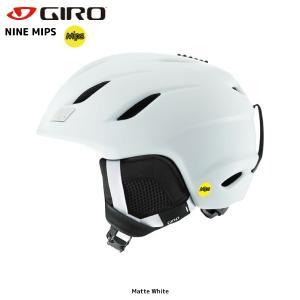17-18 GIRO(ジロ)【スノーヘルメット/数量限定商品】 NINE MIPS Asian Fit (ナイン ミップスアジアンフィット)|linkfast