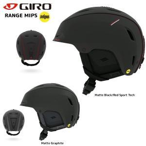18-19 GIRO(ジロ)【スノーヘルメット/数量限定商品】 RANGE MIPS(レンジミップス)【スキー/スノーボード】|linkfast