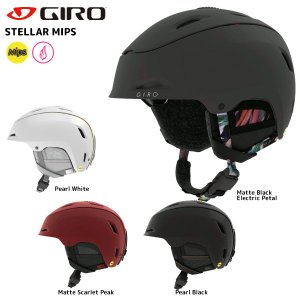 18-19 GIRO(ジロ)【スノーヘルメット/数量限定商品】 STELLAR MIPS Women(ステラミップス ウィメンズ)【スキーヘルメット/レディス】|linkfast