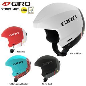 18-19 GIRO(ジロ)【スノーヘルメット/数量限定商品】 STRIVE MIPS(ストライブ ミップス)【レーシングヘルメット/FIS対応】|linkfast