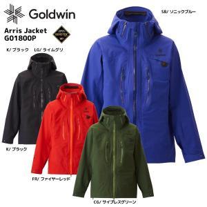 18-19 GOLDWIN(ゴールドウィン)【数量限定商品】Arris Jacket(アリス ジャケット) G01800P【スキージャケット】|linkfast