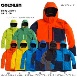 16-17 GOLDWIN(ゴールドウィン)【最終在庫処分】 Shiny Jacket (シャイニー ジャケット) G11610P|linkfast