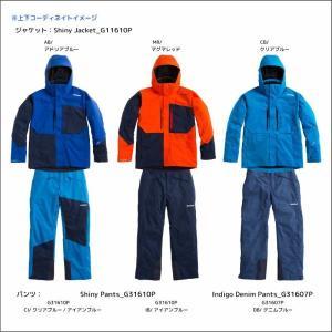 16-17 GOLDWIN(ゴールドウィン)【最終在庫処分】 Shiny Jacket(シャイニー ジャケット)G11610P【スキーウェア】|linkfast|02