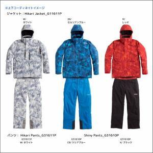 16-17 GOLDWIN(ゴールドウィン)【最終在庫処分】 Hikari Jacket(ヒカリ ジャケット)G11611P【スキーウェア】|linkfast|02