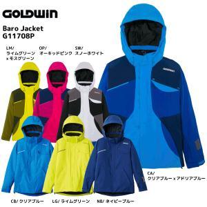 17-18 GOLDWIN(ゴールドウィン)【在庫処分商品】 Baro Jacket (バロ ジャケット) G11708P【スキーウェア】|linkfast