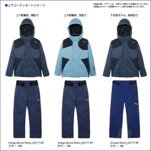 17-18 GOLDWIN(ゴールドウィン)【在庫処分商品】 Indigo Denim Jacket (インディゴ デニムジャケット) G11709P【スキーウェア】|linkfast|04