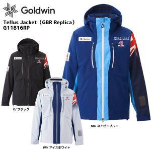 18-19 GOLDWIN(ゴールドウィン)【在庫処分商品】Tellus Jacket(GBR Replica)(テラス ジャケット イギリスチームレプリカ)G11816RP【スキージャケット】|linkfast