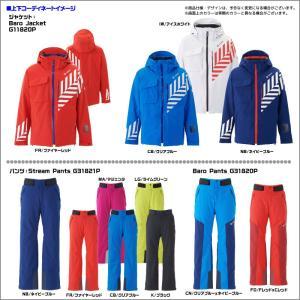 18-19 GOLDWIN(ゴールドウィン)【最終在庫処分】Baro Jacket(バロ ジャケット)G11820P【スキージャケット】 linkfast 04
