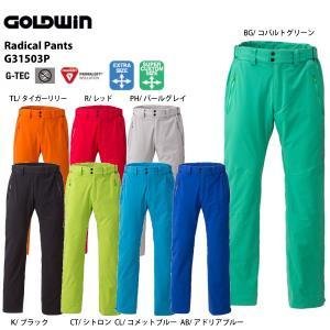 15-16 GOLDWIN(ゴールドウィン)【最終処分商品】 Radical Pants (ラディカル パンツ) G31503P|linkfast