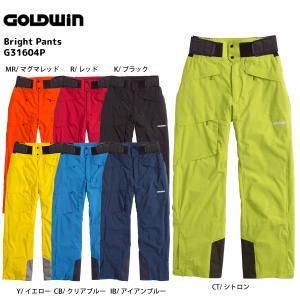 16-17 GOLDWIN(ゴールドウィン)【最終在庫処分】 Bright Pants (ブライト パンツ) G31604P|linkfast