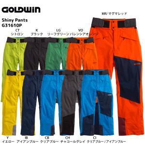 16-17 GOLDWIN(ゴールドウィン)【最終在庫処分】 Shiny Pants (シャイニー パンツ) G31610P|linkfast