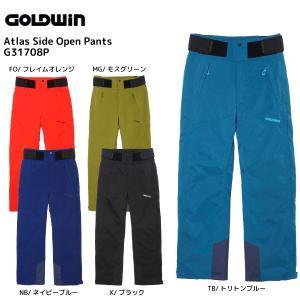 17-18 GOLDWIN(ゴールドウィン)【早期予約商品】 Atlas Side Open Pants (アトラス サイドオープンパンツ) G31708P|linkfast