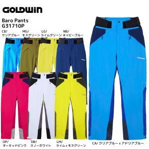 17-18 GOLDWIN(ゴールドウィン)【在庫処分商品】 Baro Pants (バロ パンツ) G31710P【スキーパンツ】|linkfast