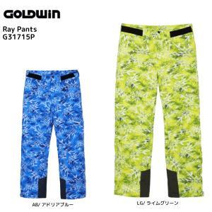 17-18 GOLDWIN(ゴールドウィン)【予約限定商品】 Ray Pants (レイ パンツ) G31715P|linkfast