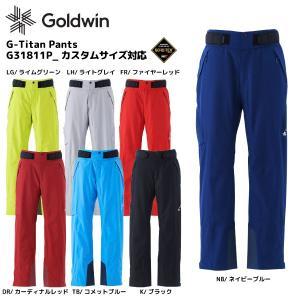 18-19 GOLDWIN(ゴールドウィン)【数量限定商品】G-Titan Pants CUSTOM SIZE(Gタイタンパンツ カスタムサイズ)G31811P【スキーパンツ】|linkfast