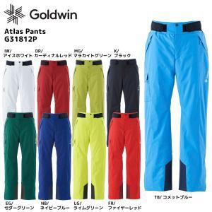 18-19 GOLDWIN(ゴールドウィン)【最終在庫処分】Atlas Pants(アトラス パンツ)G31812P【スキーパンツ】|linkfast