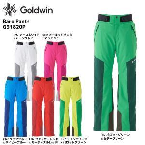 18-19 GOLDWIN(ゴールドウィン)【最終在庫処分】Baro Pants(バロ パンツ)G31820P【スキーパンツ】|linkfast
