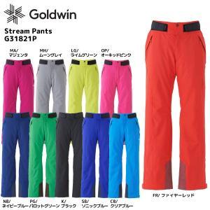 18-19 GOLDWIN(ゴールドウィン)【最終在庫処分】Stream Pants(ストリーム パンツ)G31821P【スキーパンツ】|linkfast