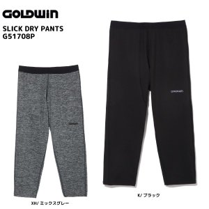 17-18 GOLDWIN(ゴールドウィン)【在庫処分商品】Slick Dry Pants(スリックドライパンツ)G51708P【ミドルパンツ】|linkfast