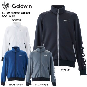 18-19 GOLDWIN(ゴールドウィン)【在庫処分商品】Bulky Fleece Jacket(バルキーフリースジャケット)G51822P【ミドルウェア】|linkfast