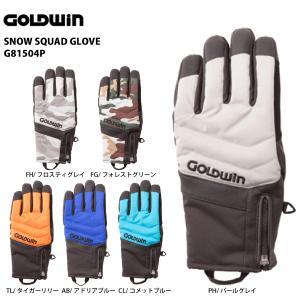 15-16 GOLDWIN (ゴールドウィン) 【グローブ/数量限定】 Snow Squad Glove (スノースカッドグローブ) G81504P|linkfast