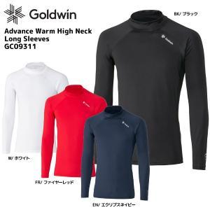 19-20 GOLDWIN(ゴールドウィン)【数量限定商品】Advance Warm High Neck Long Sleeves(アドバンスウォームHNロングスリーブ)GC09311【アンダーウェア】|linkfast